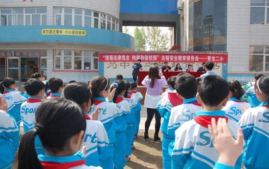 秦皇岛民族学校的学校图