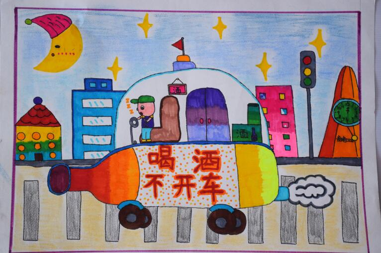鸡西市在全省青少年法治书画作品征集评选活动中五件作品获奖 图